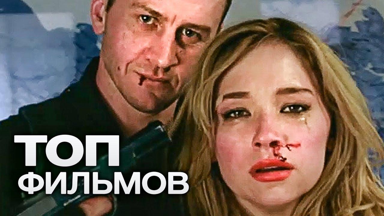 10 ФИЛЬМОВ, ПРОПИТАННЫХ ДУХОМ КРИМИНАЛА!