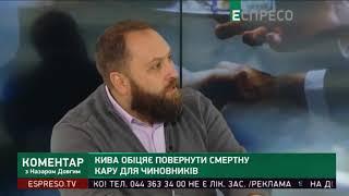 С.Чередниченко рассказал о коррупции в прокуратуре и политических преследованиях