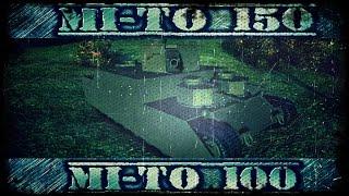 Новые танки Mi-To 150 и Mi-To 100 - Японские ТТ 5 и 6 лвл.
