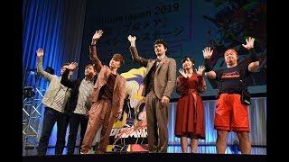 劇場アニメーション「プロメア」のステージイベントが、本日3月24日に東...