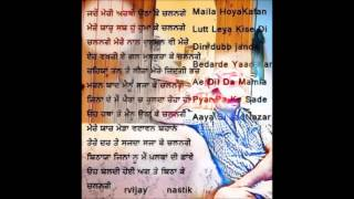 Pyar Pa Ke Sade Naal by Ustad Zafar Ali