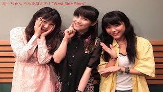 ゲストに9nineの吉井香奈恵ちゃんを迎えて、9nineの新曲リリーススペシ...