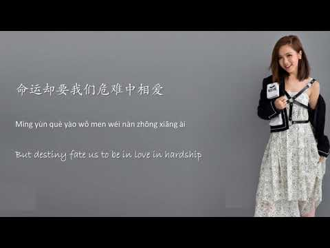 鄧紫棋 G.E.M. [光年之外 LIGHT YEARS AWAY] Lyrics Chinese | Pinyin | English (Simplified mandarin version)