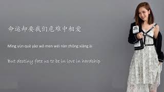 Download 鄧紫棋 G.E.M. [光年之外 LIGHT YEARS AWAY] Lyrics Chinese | Pinyin | English (Simplified mandarin version)