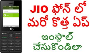 HOW TO INSTALL APPS IN JIO PHONE TELUGU