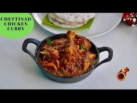 restaurant style chettinad chicken curry perfect chicken chettinad ep 734 kerala cooking pachakam recipes vegetarian snacks lunch dinner breakfast juice hotels food   kerala cooking pachakam recipes vegetarian snacks lunch dinner breakfast juice hotels food