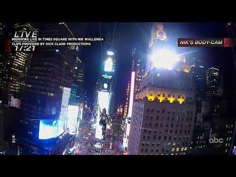 شاهد: شقيقان يمشيان نحو 400 متر على حبل علق بين ناطحتي سحاب في نيويورك…  - نشر قبل 2 ساعة