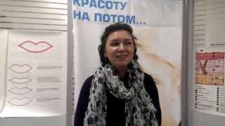 Виленская Татьяна г.Санкт-Петербург, Курс
