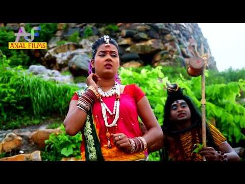 New 2016 Bhojpuri  Video Kanwar Song || Gaura Rani Ji || Piyush Raj, Amrita Dixit
