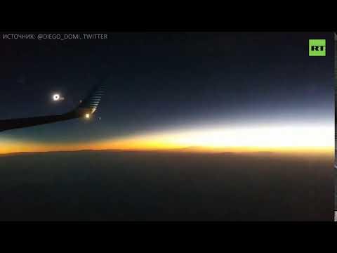 Вид с высоты 10 км: пассажир самолёта заснял полное солнечное затмение