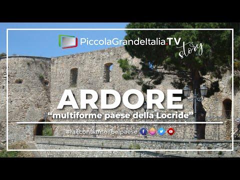 Ardore - Piccola
