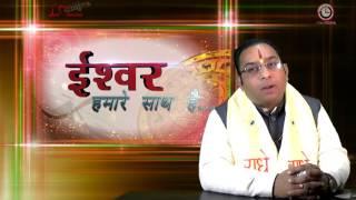 00 राशिफल Astrology Intro March 2016 Pt  Sandeep Pathak