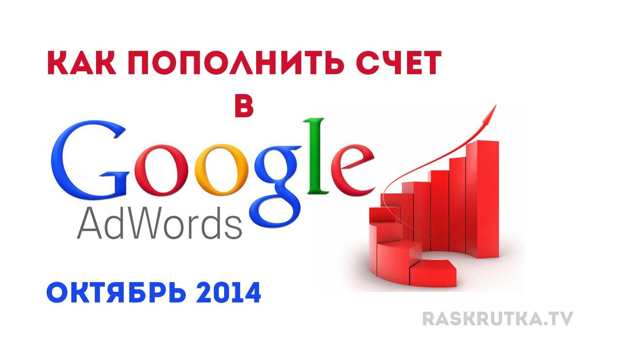 интернет реклама эффективная реклама в интернете