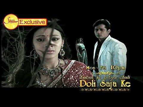 Doli Saja Ke   Promo - Will Aditi's Entry Destroy Anupama's Life