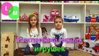 Распаковка новых игрушек Кроватка для куклы Baby Alive Боксерская груша(Распаковка новых игрушек Кроватка для куклы Baby Alive Боксерская груша Привет!!!! Я - Лена , а я - Макс!!! Приглашае..., 2016-02-28T21:34:31.000Z)