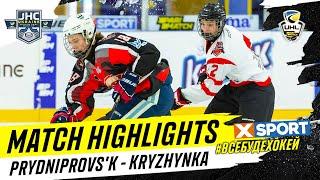 Junior Hockey Cup Приднепровск - Льдинка 14:3 | Лучшие моменты