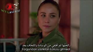 Doctor hikayem bitmedi  أجمل أغنية تركية مترجمة للعربية