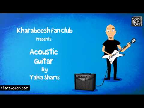 Acoustic Guitar by Yahia Shams