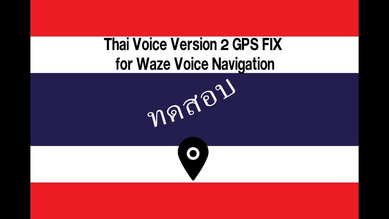 Funny Waze Voices