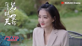 """Ex girlfriend"" and present girlfriend never get med on each other.