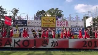 2015年8月1日 佐賀県佐賀市 第44回佐賀城下栄の国まつり YOSAKOIさが.