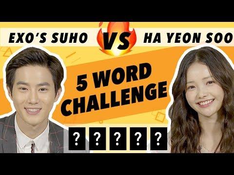Exo's Suho vs. Ha Yeon Soo - 5 Word Challenge | Rich Man, Poor Woman Interview