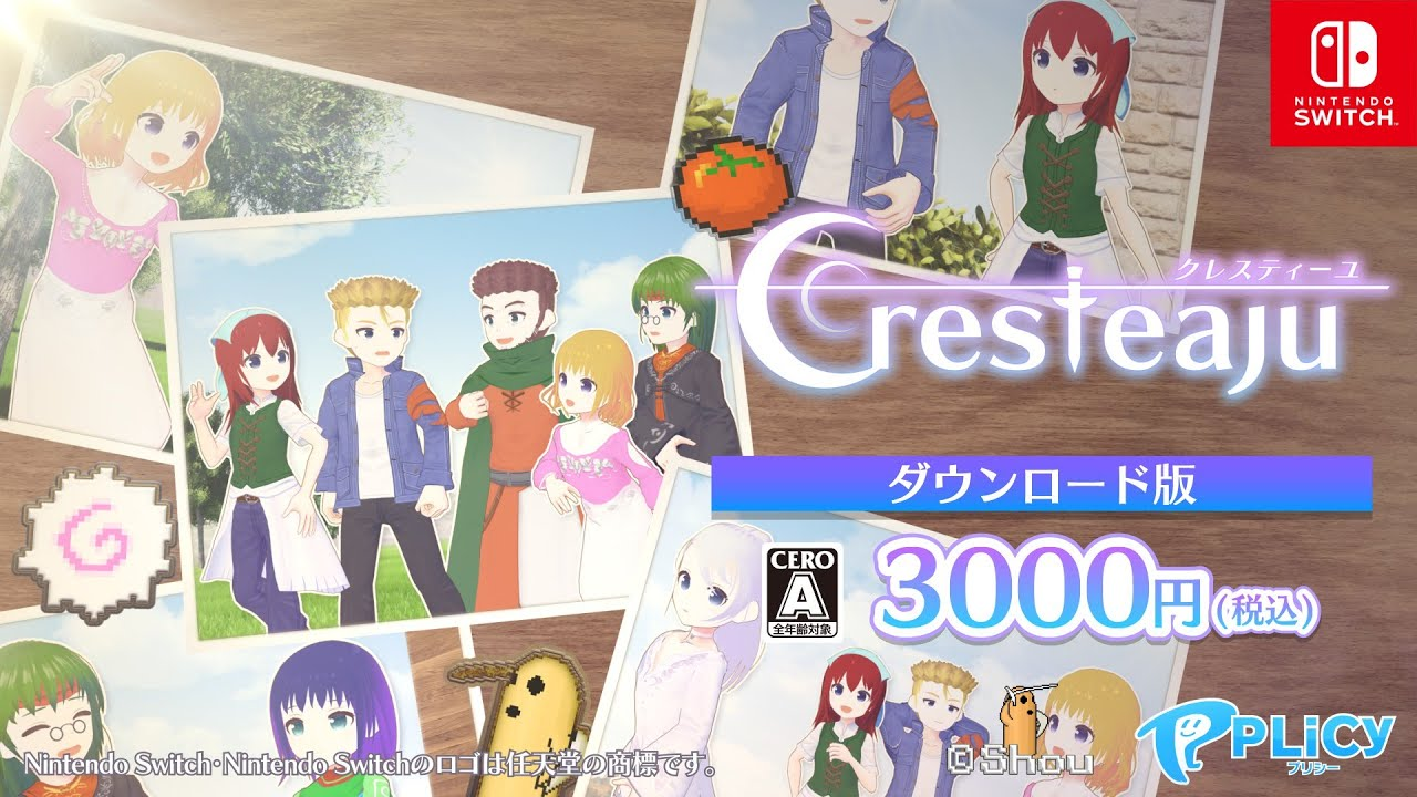 Nintendo Switch『Cresteaju(クレスティーユ)』PV