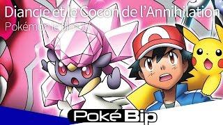 Pokémon Le Film 17 - Diancie Et Le Cocon De L'annihilation : Trailer Français