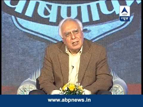 Watch Kapil Sibal