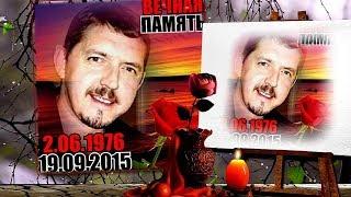 Аркадий Кобяков Бури