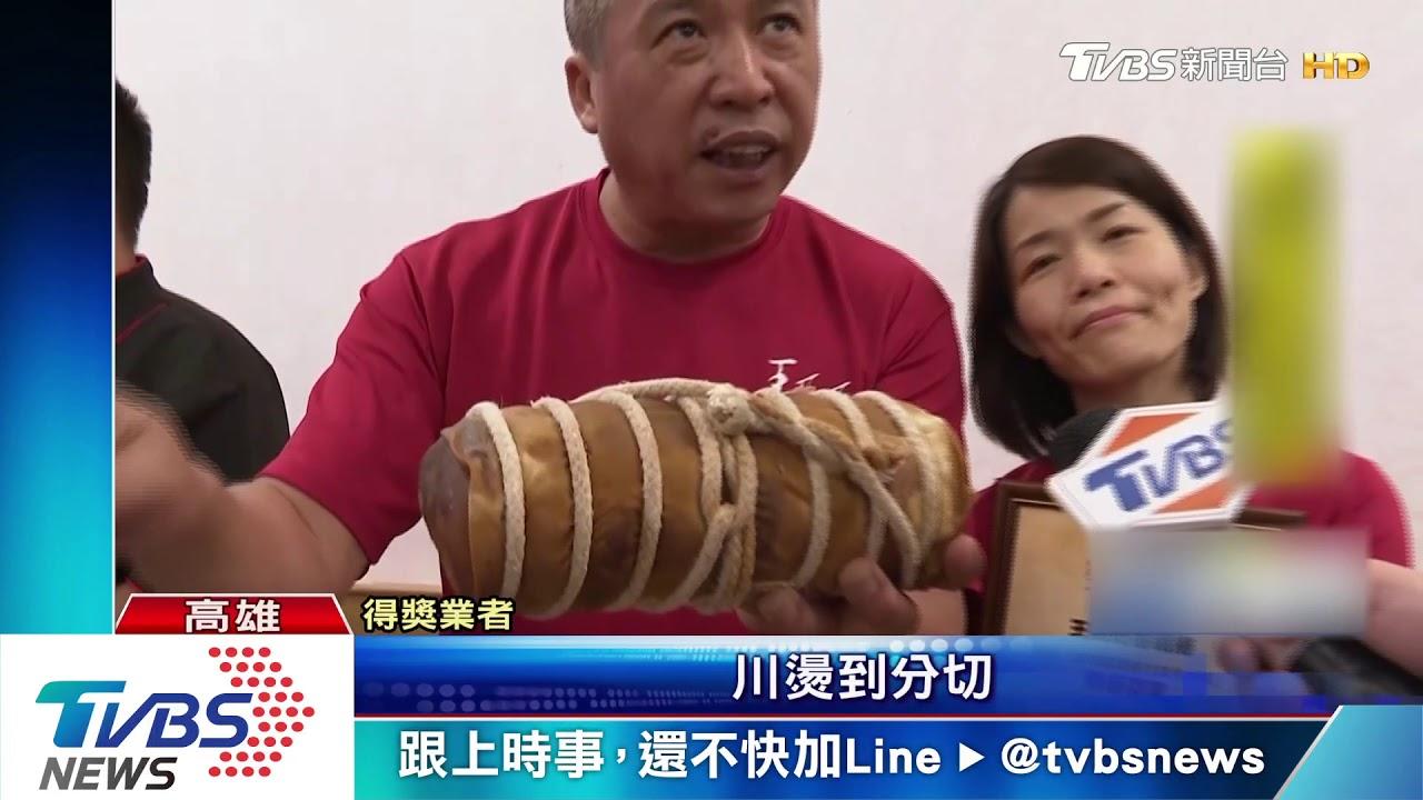 高雄眷村菜PK賽 15家店各推私房菜| - YouTube