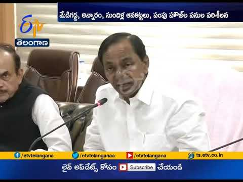 CM KCR | To Visit Irrigation Projects in Telangana | From Today