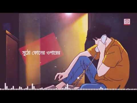 Ghum l  bangla New  song 2020 l murad hossain