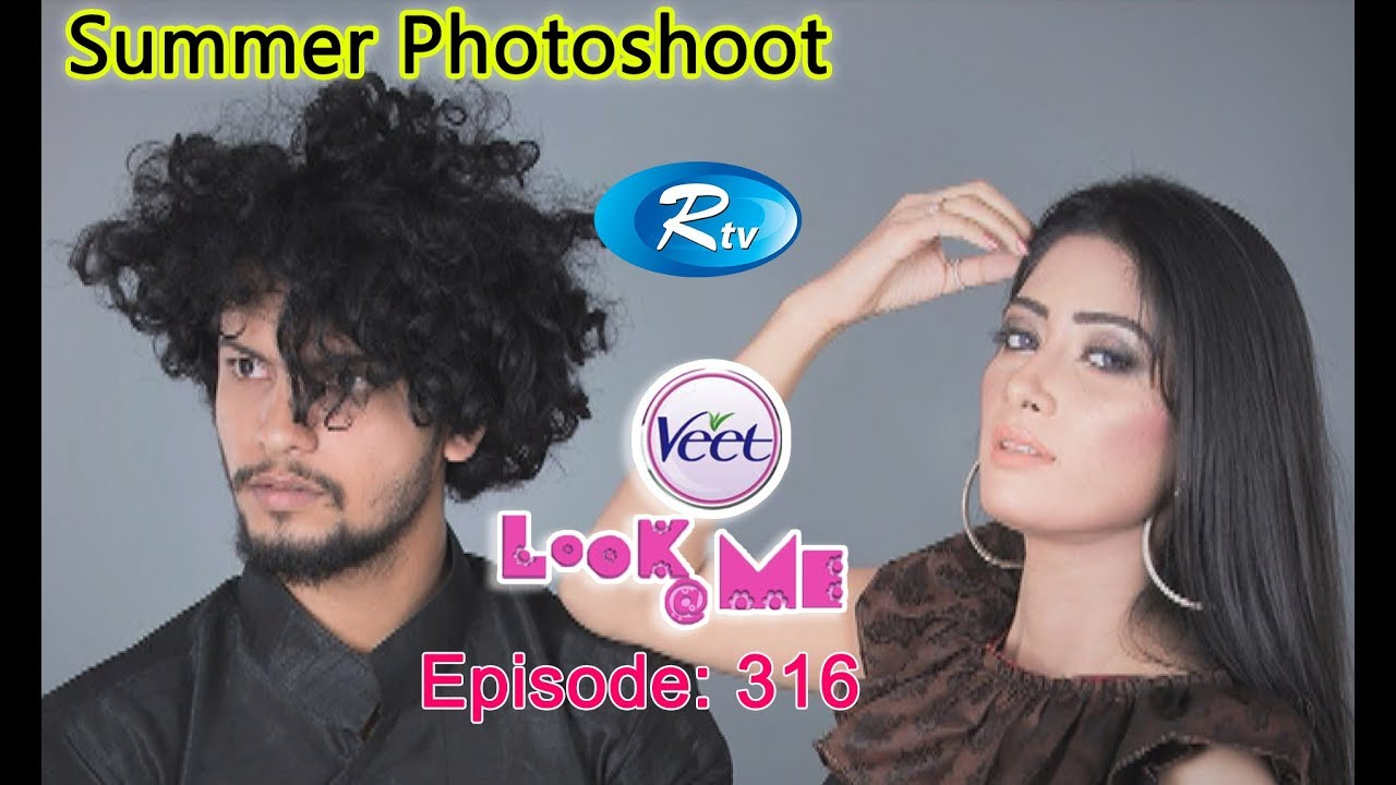 VEET LOOK@ME | Special Summer Photoshoot  | Rtv Lifestyle | Rtv