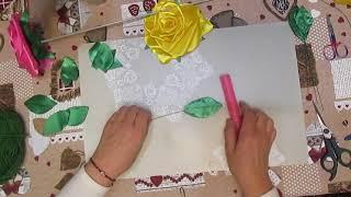 3-е видео. Как сделать веточки с  листочками  для большой  розы