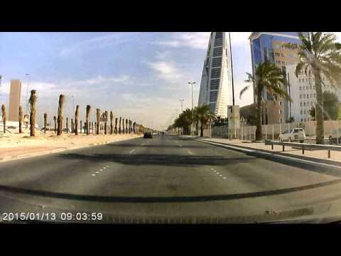 Manama King Faisal Highway