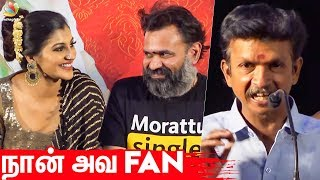 Bijili Ramesh, Premji Amaren funny speech at Zombie Trailer Launch | Yashika Anand