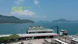 Publication Date: 2018-07-01 | Video Title: 梅窩 Mui Wo