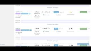 видео DEALWAY - биржа рекламы постами в Инстаграм