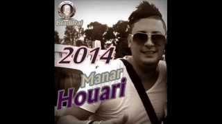 Houari manar Dem3at Lefrak hara Remix Dj kiki