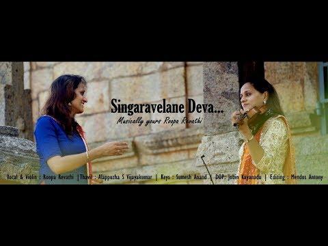 Singara Velane Deva | Voco Violin | Roopa Revathi | Konjum Salangai | S Janaki | Official