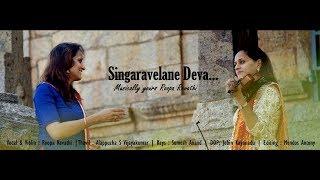 Singara Velane Deva   Voco Violin   Roopa Revathi   Konjum Salangai   S Janaki   Official
