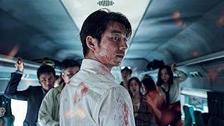 Зомби уже близко I Поезд в Пусан в кино c 24 ноября