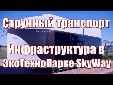 [東方弾幕風 ph3] HSiFS fan-made spellcards ~ Aunn & Lily (на русском)из YouTube · С высокой четкостью · Длительность: 6 мин34 с  · Просмотров: 62 · отправлено: 17.10.2017 · кем отправлено: Zhan Fox