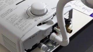 パロマ湯沸かし器 出湯管の取替方法