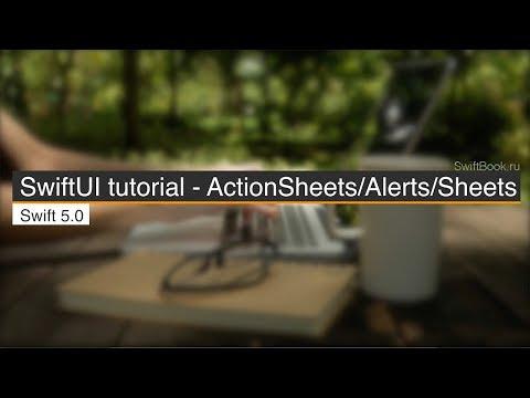 SwiftUI tutorial - ActionSheets/Alerts/Sheets thumbnail