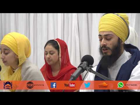 4K | DAY 28 | Simran Jaap 2018 | Bhai Rajan Singh Ji & Jatha | Gurdwara Guru Har Rai Sahib Ji