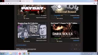 Сайт для вывода денег в Steam, Origin