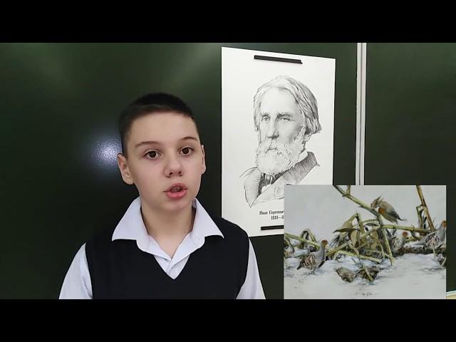 Изображение предпросмотра прочтения – АртёмЧерников читает произведение «Куропатки» И.С.Тургенева