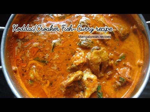 Koddai/Croaker/Jew/Dadiyar/Ghoti Fish Curry Recipe, Meen Saaru, Mangalorean Recipes